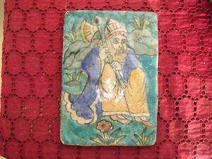 Old vintage Persian Islamic Art Hand Painted Tile Iznik Kutahya 18cmX12cm