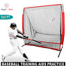 5x5 FT Bow Frame Baseball Softball Teeball Practice Batting Training Net W/Bag