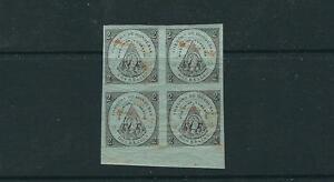 Honduras 1877 Teguchigalpa (Scott 24 Blocco Di 4 MNH) Please Vedi Descr.