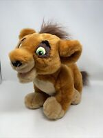 "Disney Lion King Simba's Pride 19"" Kovu Talking Plush Stuffed Animal Thinkway"