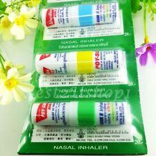 POY-SIAN MARK II Thai Herbal Relieve Nasal Congestion Oil Menthol Eucalyptus
