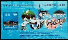 Hongkong MiNr Block 54 Paralympische Sommerspiele Atlanta postfrisch **