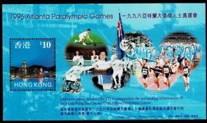 Hong Kong Minr Block 54 Paralympic Summer Games Atlanta Mint