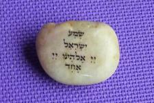 Hebrew Jewish Stone Rock The Shema Prayer Ooak Collectible Pebble New Judaic