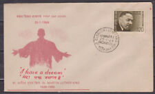 INDIA - 1969 Dr. MARTIN LUTHER KING - FDC UNADDRESSED