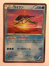 Pokemon Carte / Card Suicune Rare Holo 020/080 R XY9 1ED