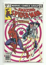 (1963 SERIES) AMAZING SPIDER-MAN #201 PUNISHER APPEARANCE - VF