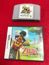Used The Legend of Zelda Spirit Tracks Nintendo DS Super Mario 64 Rumble Pak set