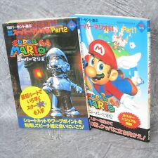 SUPER MARIO 64 Guide Set Part 1 & 2 Book GB*