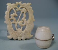 Lot of 2 China Chinese Finely Carved Green Stone Amulets ca. 20th c.
