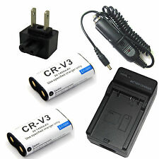 Charger + 2x Battery Pack for Kodak EasyShare C530 C623 C643 C653 C743 C875 Zoom