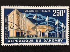 1963 250fr Dahomey Stamp