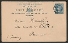 Seychelles 1912 Stationery REPLY optd with 2 bars used to France