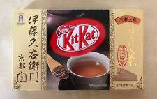 Limited Japanese Kit Kat Kyoto Houjicha-Roasted Tea (Kyoto Edition) 12 pieces