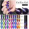 LILYCUTE 9D Cat Eye UV Gel Nagellack Nagelkunst Magnetgel Lack Nail Art Varnish
