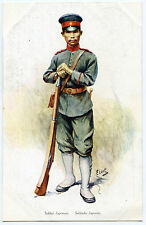 Guerre.soldat Japonais.japanese Soldier.verso Advertising Fragrance Nail Polish