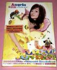 ANGELA CHANG 张韶涵 ZHANG SHAO HAN: 潘朵拉【全新国语专辑】(2013/SINGAPORE)   CD