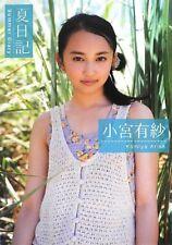 Arisa Komiya Japanese 1st Photo book Natsunikki 夏日記 sexy kawaii Gobusters