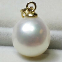 WHITE BAROQUE 11x12MM SOUTH SEA PEARL PENDANT 14K Women Cultured Gift teardrop