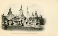 PARIS FRANCE EXPOSITION 1900 SECTION RUSSE AU TROCADERO UNUSED UDB PC DOWN $1.00