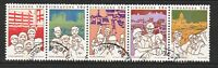 SINGAPORE 1984 TOTAL DEFENCE SE-TENANT STRIP OF 5 STAMPS SC#448 IN FINE USED