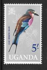 UGANDA SG124 1965 5/- BIRD DEFINITIVE  MNH