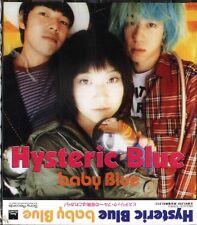 Hysteric Blue - baby Blue - Japan CD - NEW - J-POP - 10Tracks