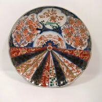 Antique Japanese very fine Imari Scalloped Plate 8.5 inches (22cm) dia.