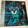 Mobile Suit Gundam The 08th MS Team Miller's Report Laserdisc with Obi BELL-1320