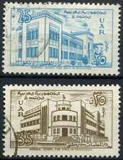 Syria 1959-1960 SG#707-8 Boys And Girls College's Used Set #E2638