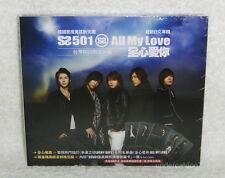 K-POP SS501 All My Love 2009 Taiwan Ltd CD+Promo Card (Ver.A)