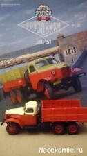 ZIS-151 USSR CAR TRUCK 1:43 PLASTIC RUSSIA NEW SEALED W/MAG