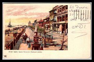 GP GOLDPATH: MALTA POST CARD 1906 _CV687_P07