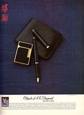 1980 S.T. Dupont Chinese Lighter Pen Print Ad Vintage Advertisement VTG 1980s