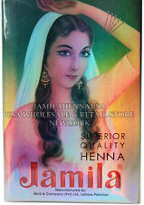 5 x  2015 CROP JAMILA HENNA MEHENDI POWDER BODY ART QUALITY FINELY SHIFTED