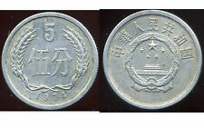 CHINE  5 fen 1974  ( bis )