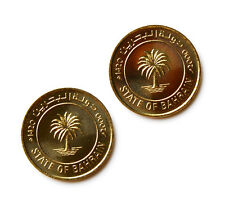 Bahrain Coin Cufflinks