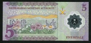 50 BANKNOTES _THE ONLY ONE POLYMER NOTE FROM SAUDI ARABIA 5 RIYALS 2020