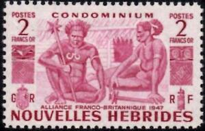 New Hebrides (French) 1953  2f. Reddish Purple   SG.F90 Mint (Hinged)   Cat:£19