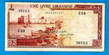 RARE 1ST 1952 question Liban P55a (1) 1 Lb Lebanese Crusader Castle 1952 VF +