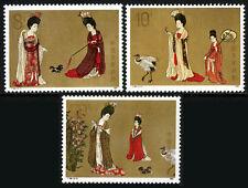 China PRC 1901-1903, MNH. Paintings by Zhou Fang. Beauties Wearing Flowers, 1984