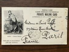 SOUTHEAST ASIA PHILIPPINES MANILA OLD POSTCARD CHINESE MESTIZA TO FRANCE 1901 !!