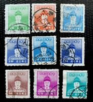 1950-65 Taiwan Stamps SC#1015//1024  Short Used set CV:$36
