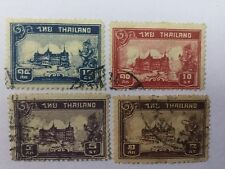 Siam Thailand Old Stamps Lot  22