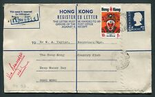 1974 Hong Kong GB QEII $1 P.S.R.E. Envelope (Uprated 10c) Beaconsfield House Pmk