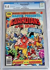 MARVEL PRESENTS: GUARDIANS OF THE GALAXY #5 1976 CGC 9.4 NM 30 CENT VARIANT RARE
