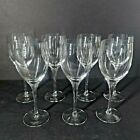 Lot of 7 Vintage Orrefors Illusion Clear Claret Wine 7 1/2 Inch Tall Sweden