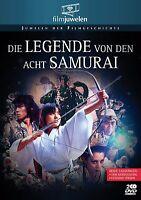 Die Legende von den acht Samurai (1983) - mit Sonny Chiba - Filmjuwelen [2 DVD]