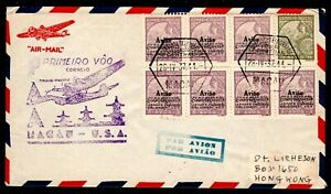 Macao 1937  Macau First Flight Airmail Special Cover to Hong Kong & USA