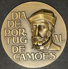 AGE OF DISCOVERIES / ARMILLARY SPHERE / COMUNITIES / POET CAMÕES / BRONZE  M8(a)